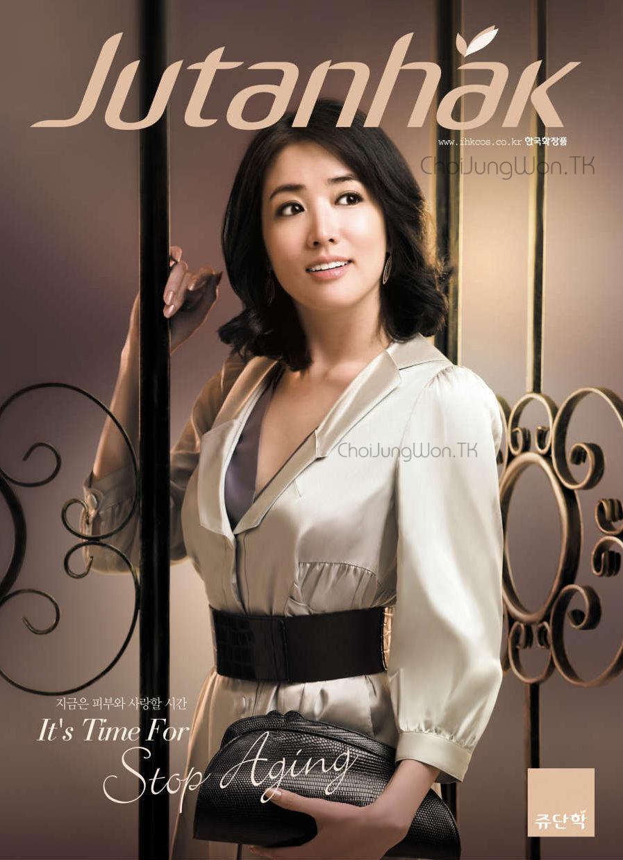 http://namira4ever.persiangig.com/image/choi%20jung%20won/Jutanhak/Choi-jutanhak%20(19).jpg