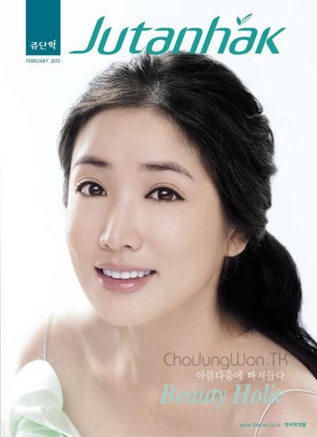 http://namira4ever.persiangig.com/image/choi%20jung%20won/Jutanhak/Choi-jutanhak%20(25).jpg