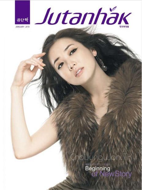 http://namira4ever.persiangig.com/image/choi%20jung%20won/Jutanhak/Choi-jutanhak%20(3).jpg