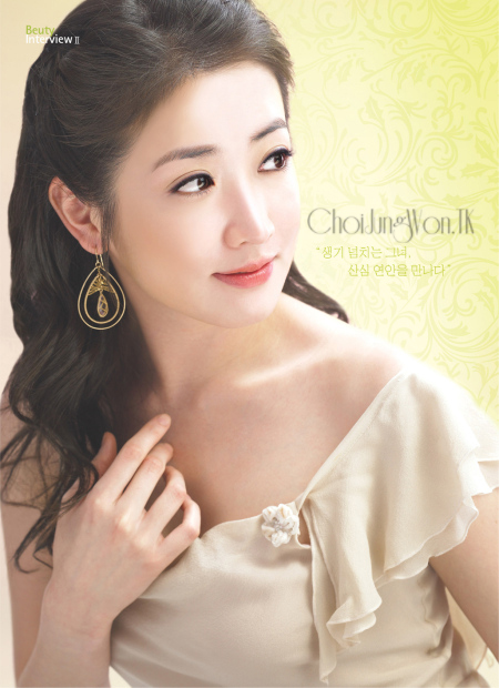 http://namira4ever.persiangig.com/image/choi%20jung%20won/Jutanhak/Choi-jutanhak%20(52).jpg