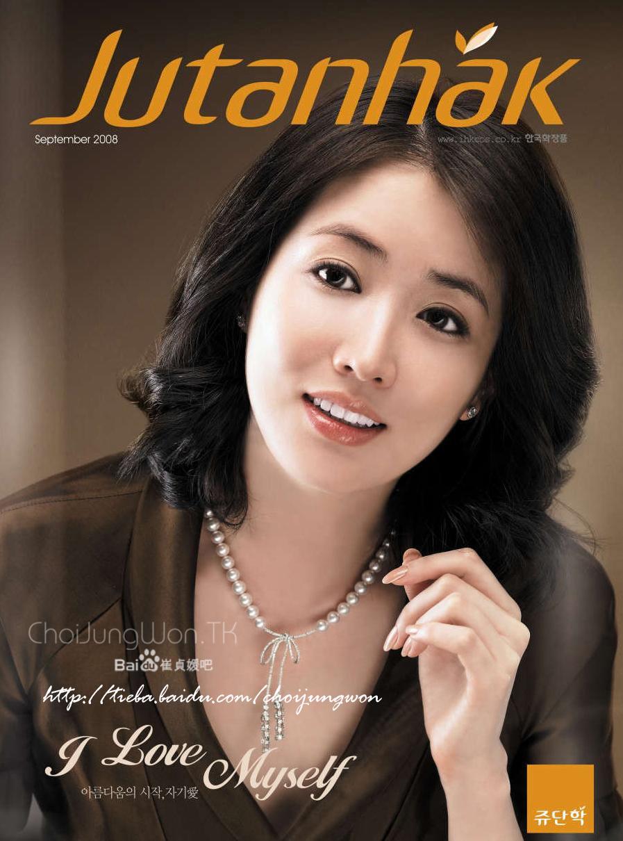 http://namira4ever.persiangig.com/image/choi%20jung%20won/Jutanhak/Choi-jutanhak%20(8).jpg